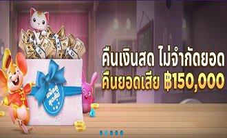 happyluke casino